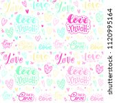 beautiful inscription about... | Shutterstock .eps vector #1120995164