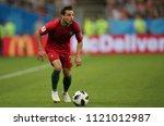 25.06.2018. saransk  russian...   Shutterstock . vector #1121012987