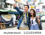 young happy asian couple... | Shutterstock . vector #1121014904