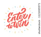 enter to win  vector banner. | Shutterstock .eps vector #1121035571