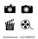 vector photography camera icons ... | Shutterstock .eps vector #1121038514