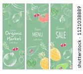 farm vegetables vector poster.... | Shutterstock .eps vector #1121038889