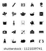 vector art icons. graphic... | Shutterstock .eps vector #1121039741