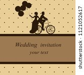 invitation card with newlyweds... | Shutterstock .eps vector #1121052617