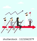 success concept   leading to...   Shutterstock .eps vector #1121062379