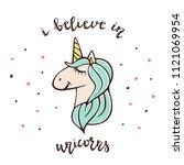 head of unicorn isolated on... | Shutterstock . vector #1121069954