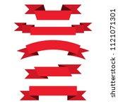 red paper scrolls. set. vector... | Shutterstock .eps vector #1121071301
