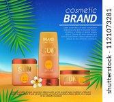 summer sunblock cosmetic design ... | Shutterstock .eps vector #1121073281