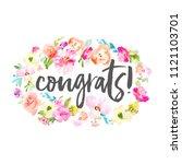 congrats modern lettering... | Shutterstock . vector #1121103701