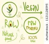 raw food vegan food  a set of... | Shutterstock .eps vector #1121128595
