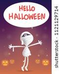 cartoon mummy says hello... | Shutterstock .eps vector #1121129714