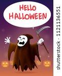 cartoon ghost says hello... | Shutterstock .eps vector #1121136551