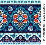 indian rug paisley ornament... | Shutterstock .eps vector #1121136809