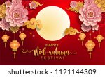 mid autumn festival with paper... | Shutterstock .eps vector #1121144309