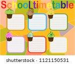 background frame design of... | Shutterstock .eps vector #1121150531