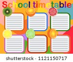 school timetable  a weekly... | Shutterstock .eps vector #1121150717