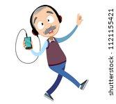 vector cartoon illustration of... | Shutterstock .eps vector #1121155421