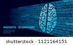 active human brain artificial... | Shutterstock .eps vector #1121164151
