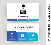 invention  business card design ... | Shutterstock .eps vector #1121185517