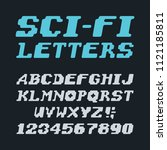 sci fi futuristic font alphabet ... | Shutterstock .eps vector #1121185811