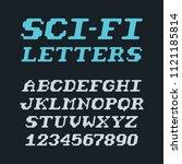 sci fi futuristic font alphabet ... | Shutterstock .eps vector #1121185814