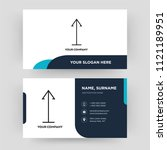 up arrow  business card design...