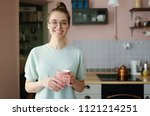 close up shot of young pretty...   Shutterstock . vector #1121214251