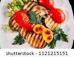 european international fusion... | Shutterstock . vector #1121215151