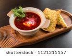 european international fusion... | Shutterstock . vector #1121215157