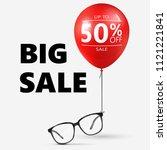 eyeglasses sale banner concept. ... | Shutterstock .eps vector #1121221841