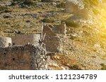 ruins of encient windmills... | Shutterstock . vector #1121234789