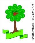 stylized pomegranate tree logo. ...   Shutterstock .eps vector #1121242775