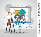 people teamwork concept | Shutterstock .eps vector #1121266871