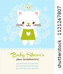 baby shower invitation card... | Shutterstock .eps vector #1121267807