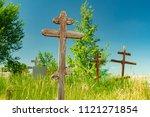 saratov russia   06.2018  old... | Shutterstock . vector #1121271854
