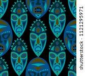 seamless background. tribal... | Shutterstock .eps vector #1121295971