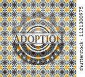adoption arabesque badge.... | Shutterstock .eps vector #1121300975