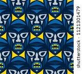 vector illustration. african... | Shutterstock .eps vector #1121301479