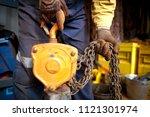rigger high risk worker wearing ... | Shutterstock . vector #1121301974