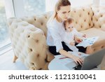 modern technology. attentive... | Shutterstock . vector #1121310041