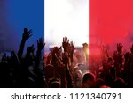 football fans supporting france ... | Shutterstock . vector #1121340791