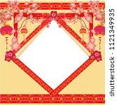 mid autumn festival for chinese ... | Shutterstock .eps vector #1121349935