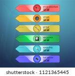 the banner of maintenance of... | Shutterstock .eps vector #1121365445