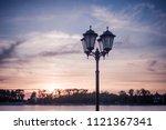 silhouette of vintage metal... | Shutterstock . vector #1121367341