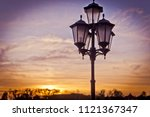 silhouette of vintage metal... | Shutterstock . vector #1121367347