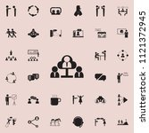 mutual friends icon. detailed... | Shutterstock .eps vector #1121372945