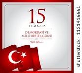 15 temmuz demokrasi ve milli...   Shutterstock .eps vector #1121416661