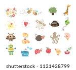 big set of cute kids logotype | Shutterstock .eps vector #1121428799