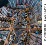 panorama image of tseung kwan o ... | Shutterstock . vector #1121432441