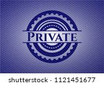 private emblem with jean high...   Shutterstock .eps vector #1121451677
